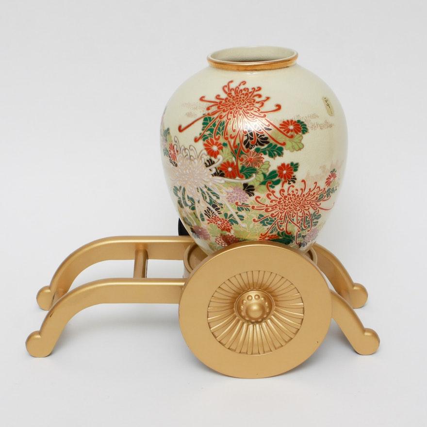 Japanese Chrysanthemum Vase With Flower Cart Stand Ebth