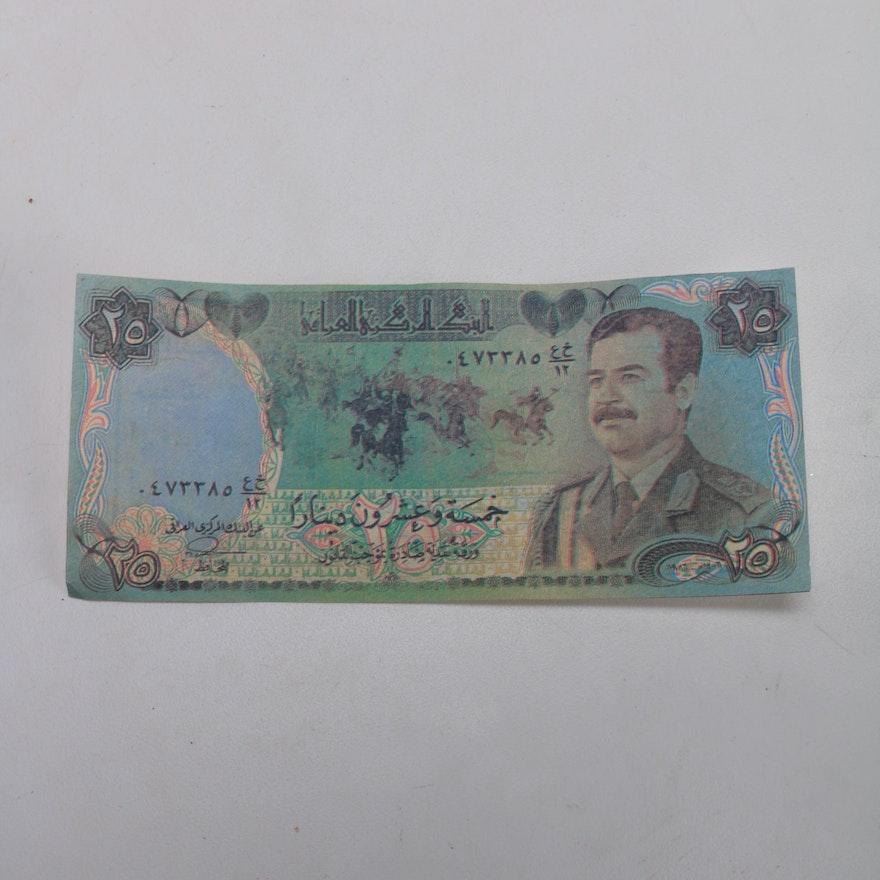 Faux Iraqi Dinar With Saddam Hussein Portrait And Gulf War Propaganda Note Ebth