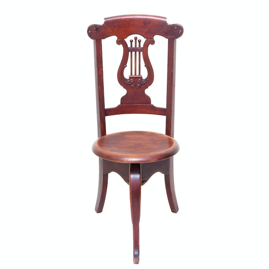 Adjustable Height Cello Chair Ebth