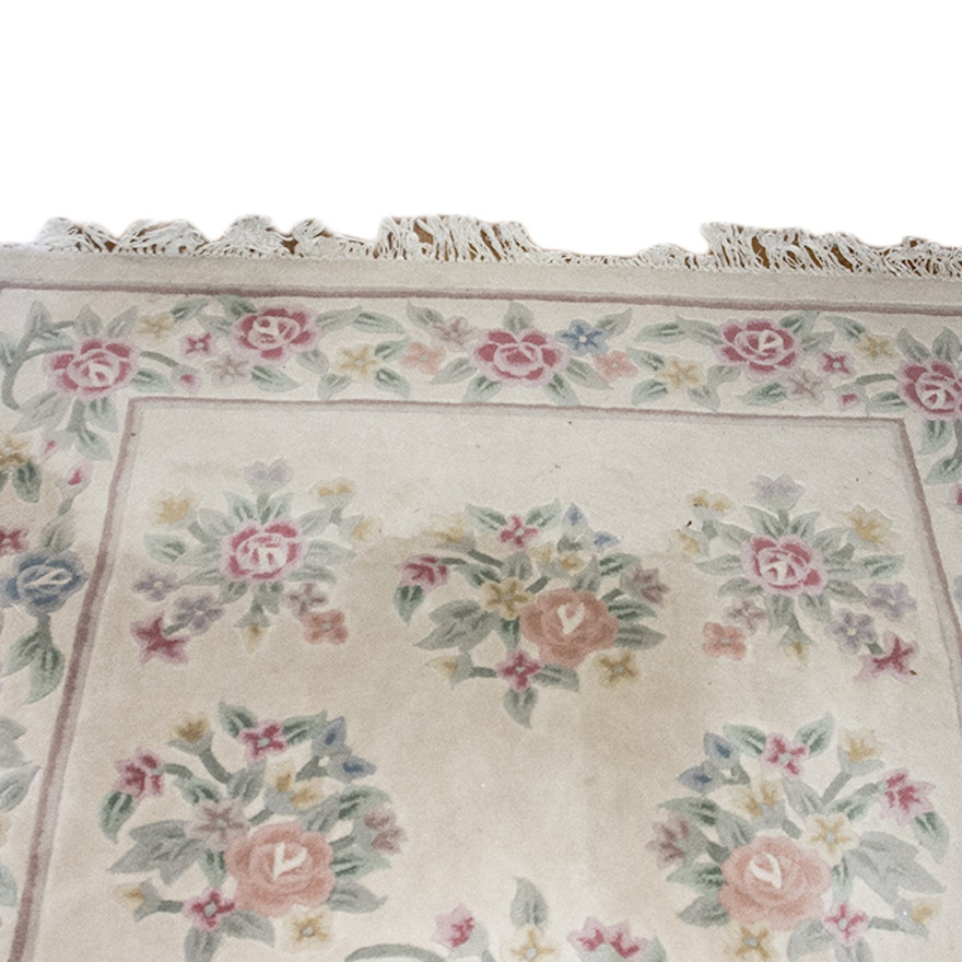 Tufted Indo Persian Wool Area Rug Ebth: Hand Tufted Chinese-Inspired Carved Area Rug