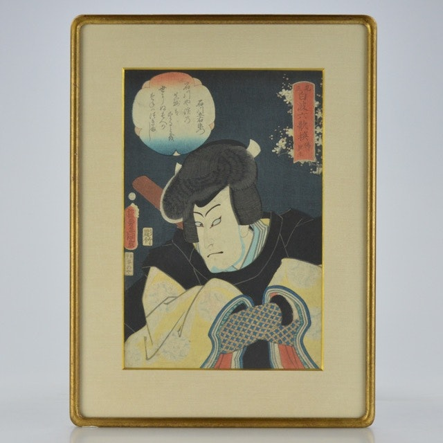 Framed Antique Ukiyo-e Woodblock Print by Utagawa Toyokuni III