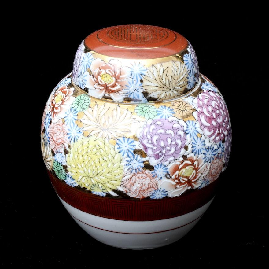 Japanese Kutani Porcelain Urn Ebth