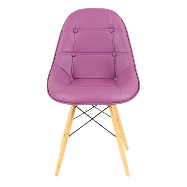 Ceets Frita Purple Lounge Chair EBTH