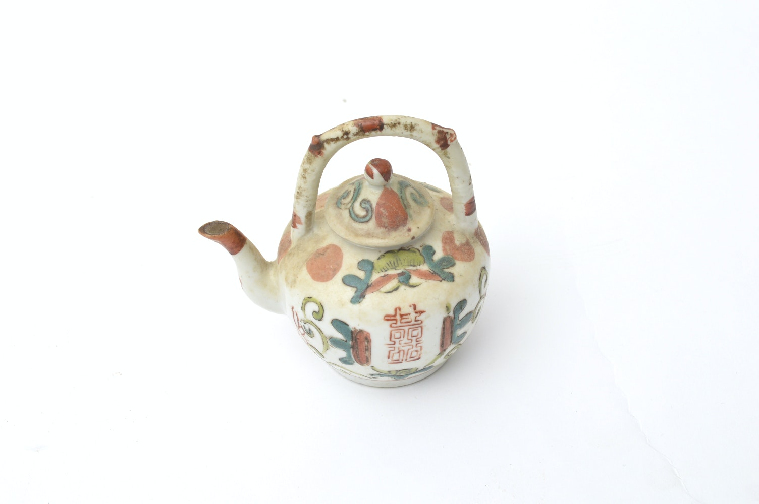 Pair Of Miniature Chinese Butterfly Teapots Ebth