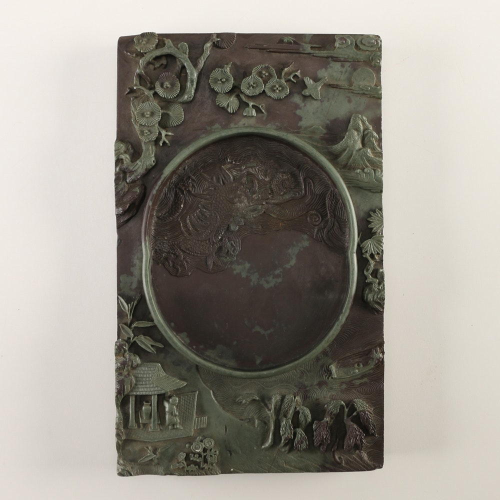 Chinese Duan Marble Inkstone