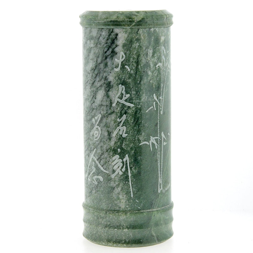 Chinese Green Marble Lidded Cylindrical Container
