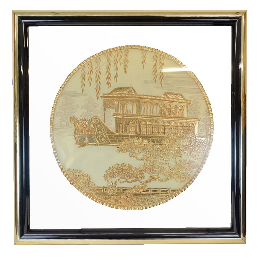 Framed Mirrored Decorative Plaque of the Marble Boat