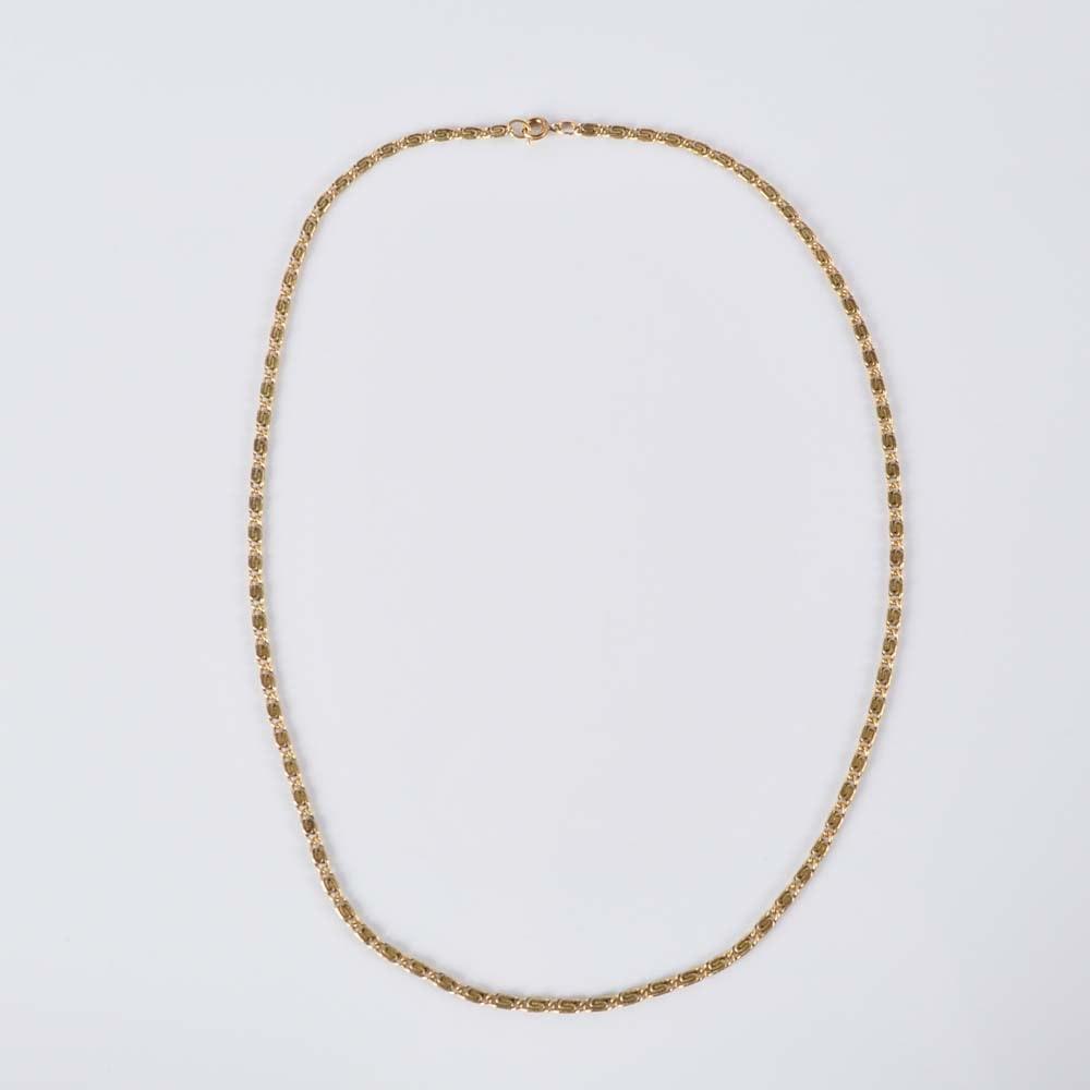 10K Gold Textured Chain