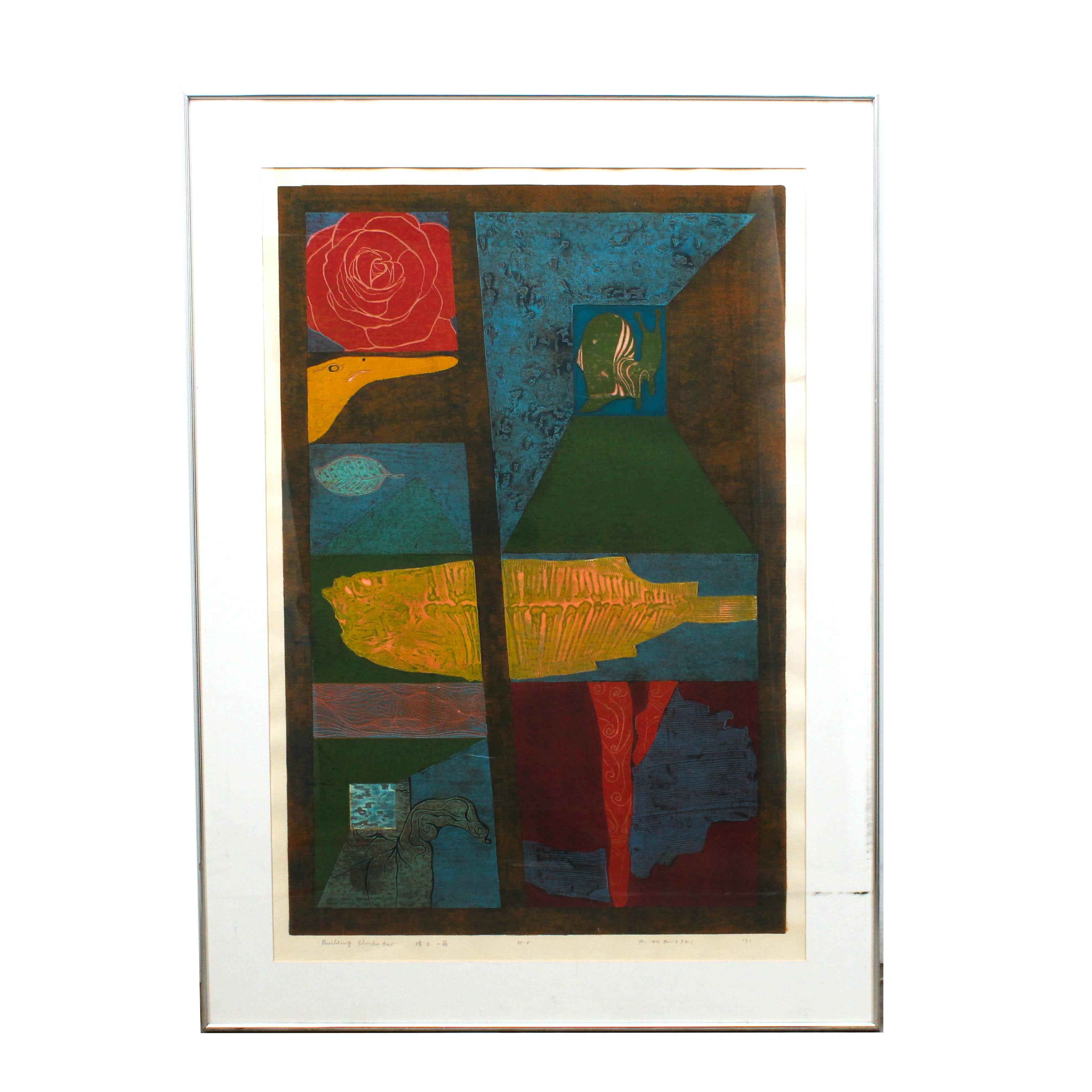 "Koo Kishi ""Building Blocks Box"" Limited Edition Woodblock Print"