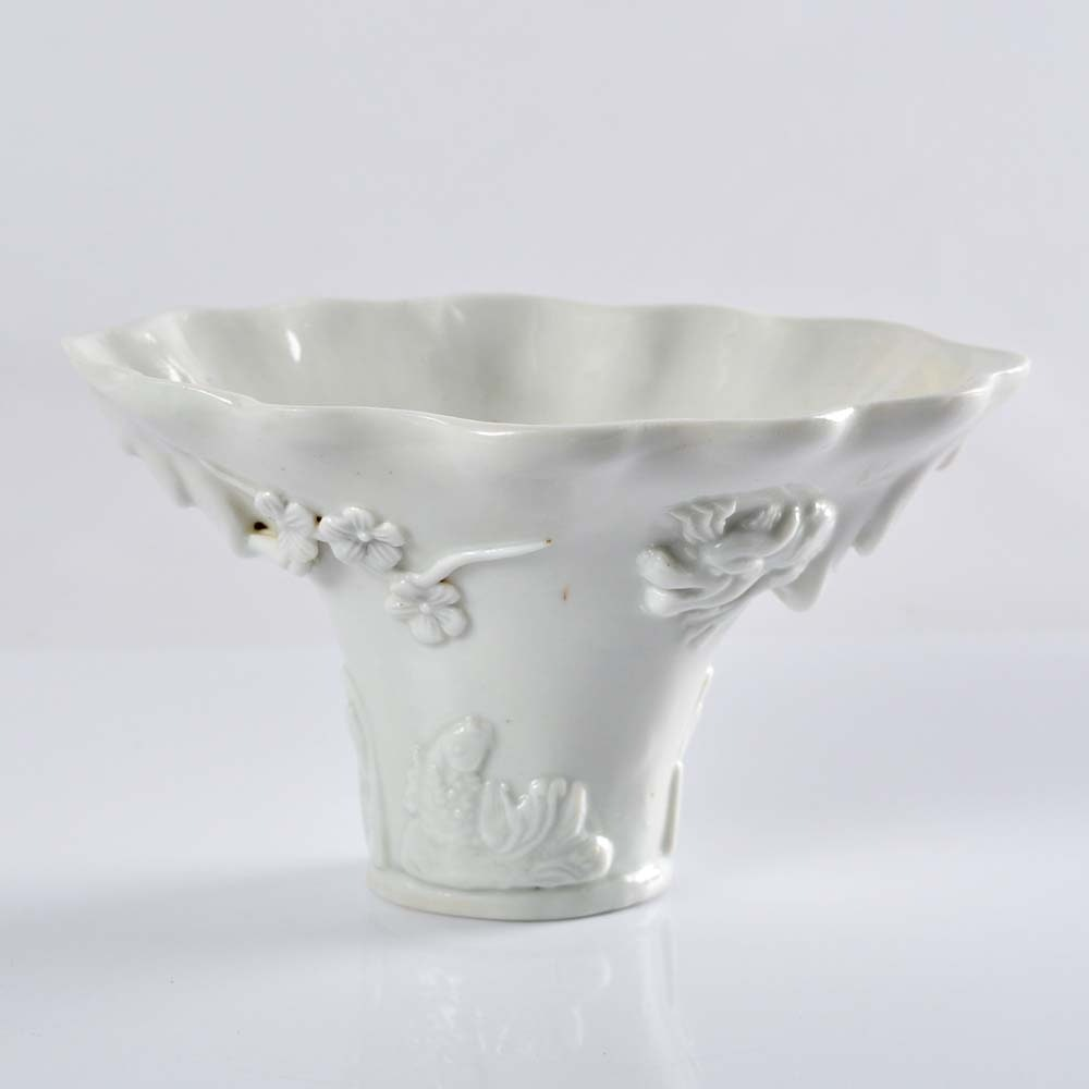 Chinese Porcelain Libation Cup