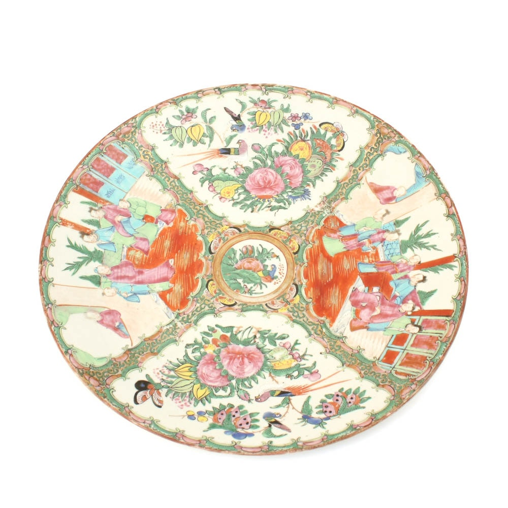 Antique Hand Painted Chinese Famille Rose Medallion Charger