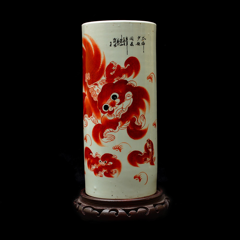 Antique Chinese Hand-Painted Porcelain Vase with Guardian Lion