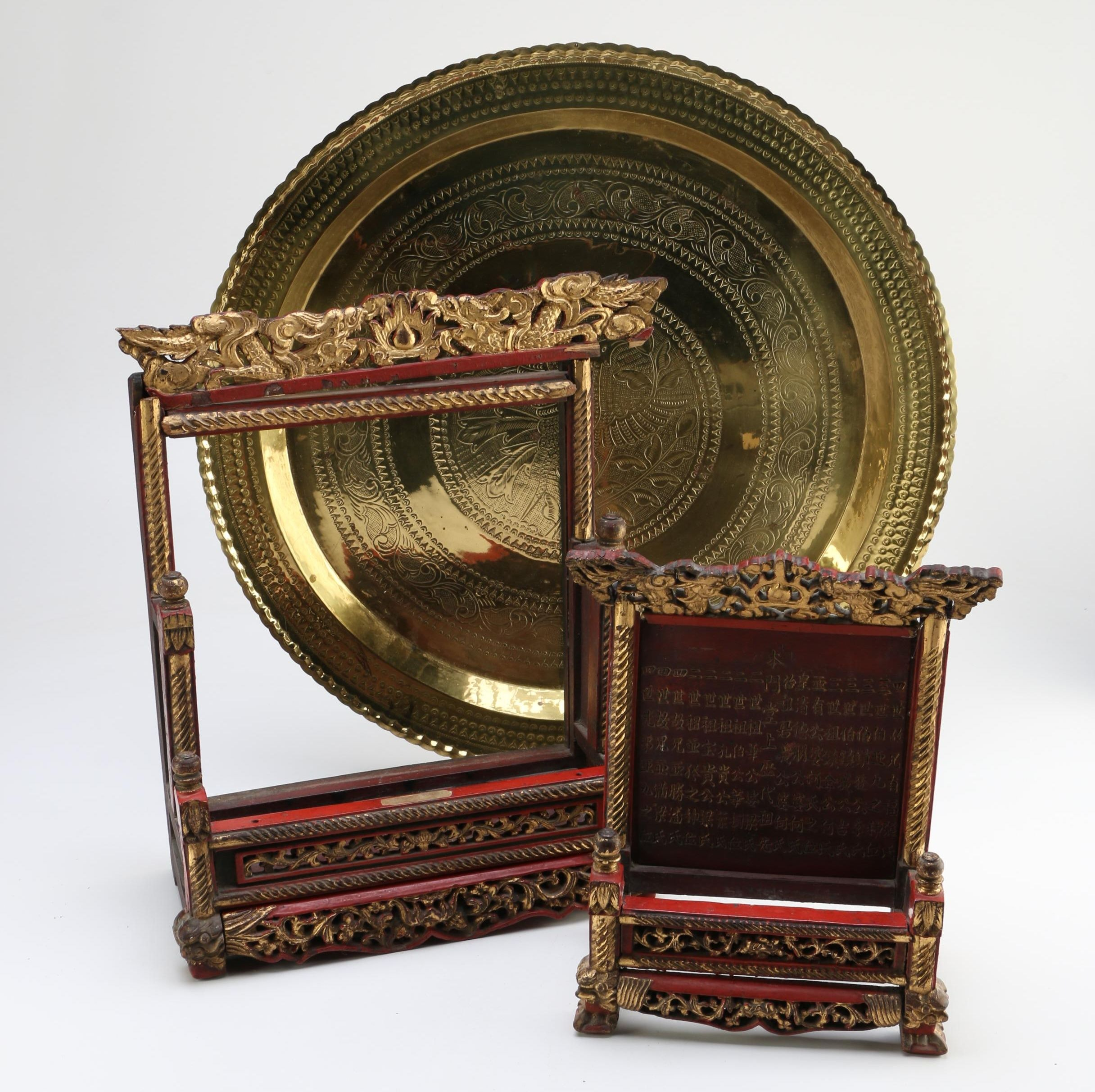 Chinese Spirit Tablet and Brass Phoenix Tray
