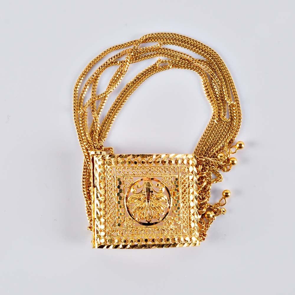18K Gold Chain Bracelet