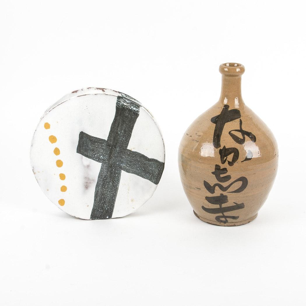 Pair of Glazed Pottery Vases