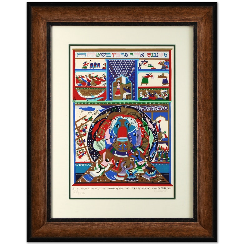 """Raphael Abecassi Limited Edition Hand Signed Serigraph """"Purim"""""""