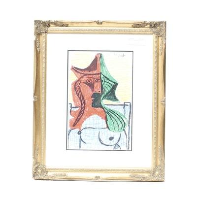 "Framed Photo Offset Lithograph ""Le dejeuner sur L'Herbe"" after Pablo Picasso"