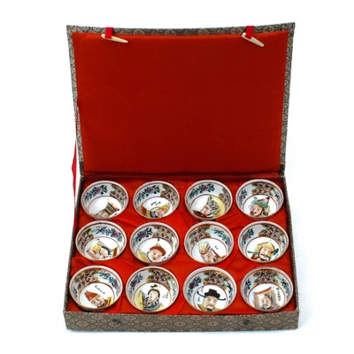 Twelve Vintage Chinese Miniature Cups