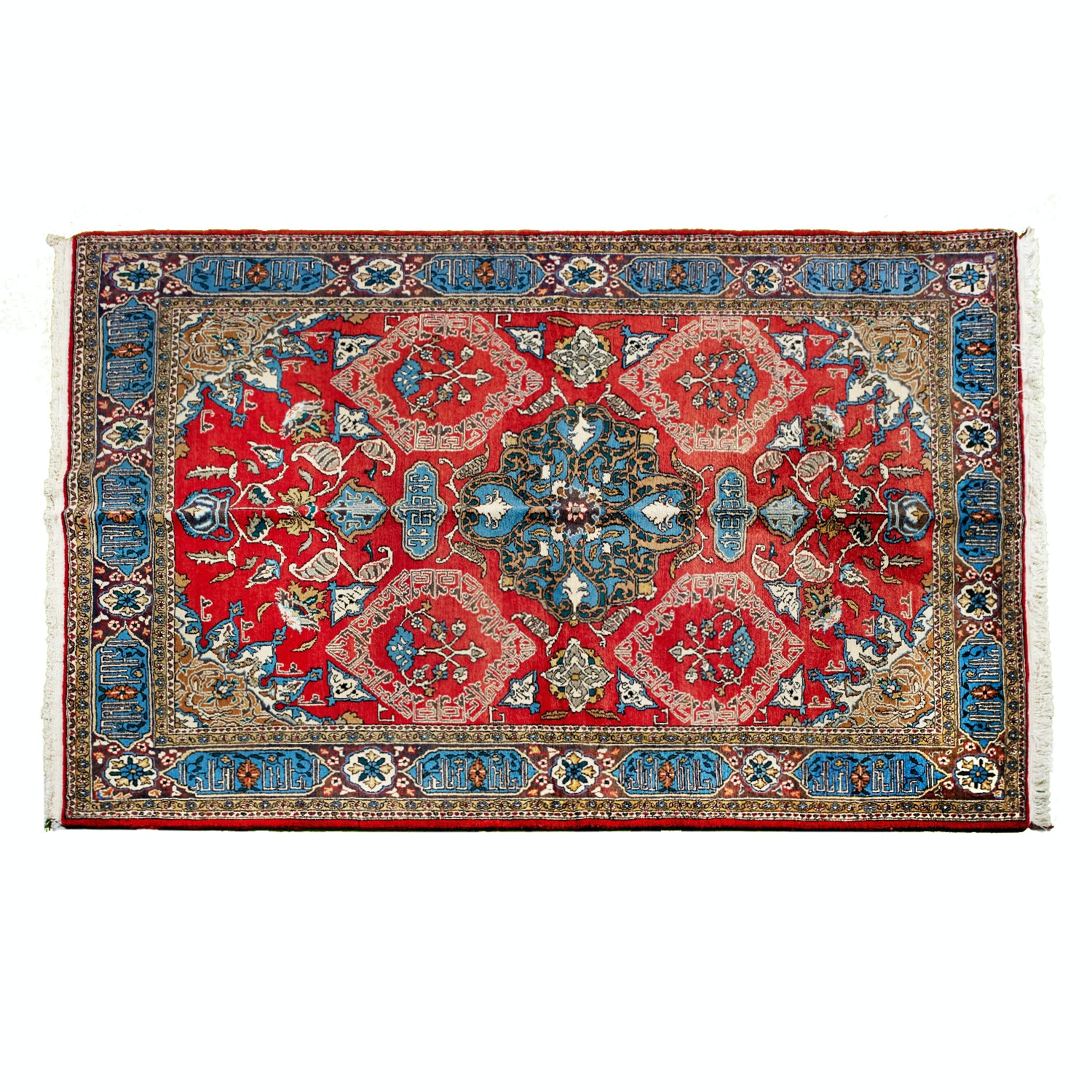 Hand Knotted Qum Area Rug