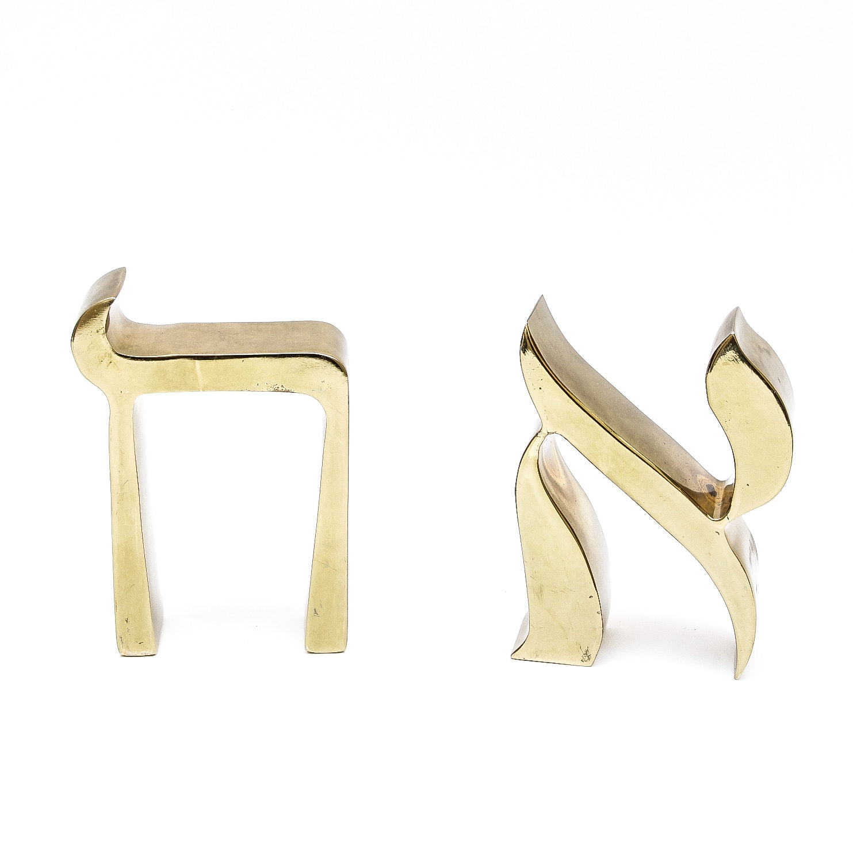 Heavy Hebrew Alphabet Bookends