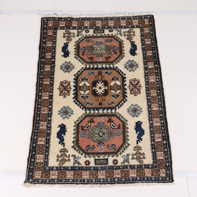 Hand-Knotted Persian Ardebil Area Rug