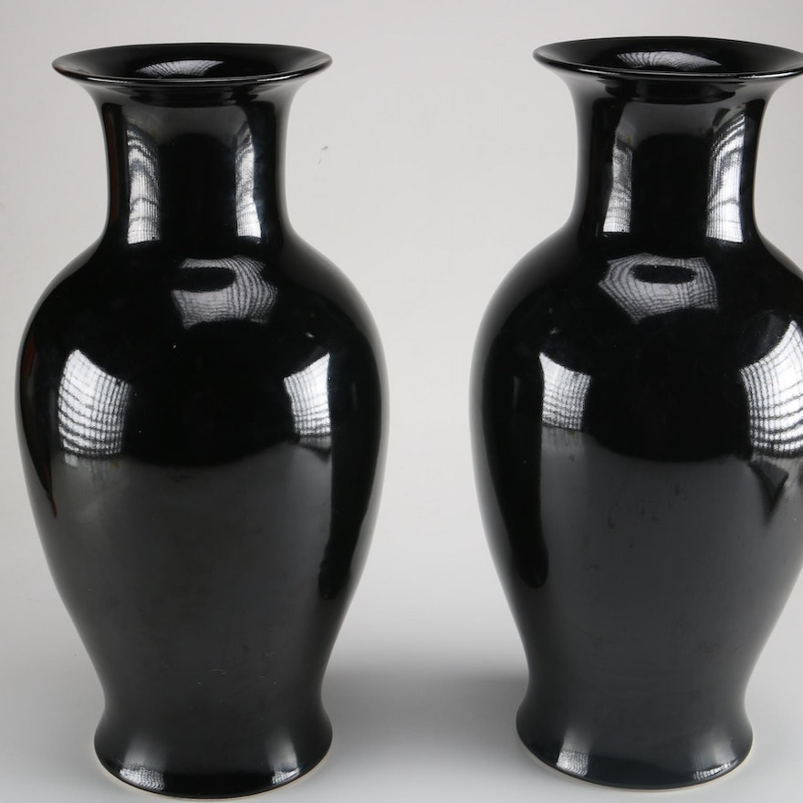 Pair Of Large Chinese Black Vases Ebth