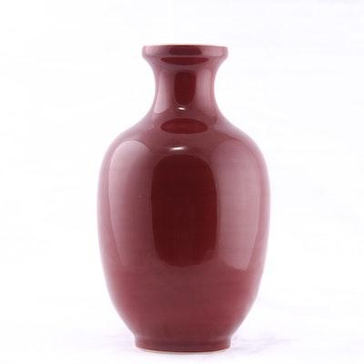 Vintage Decorative Vases Antique Vases In Antiques Art