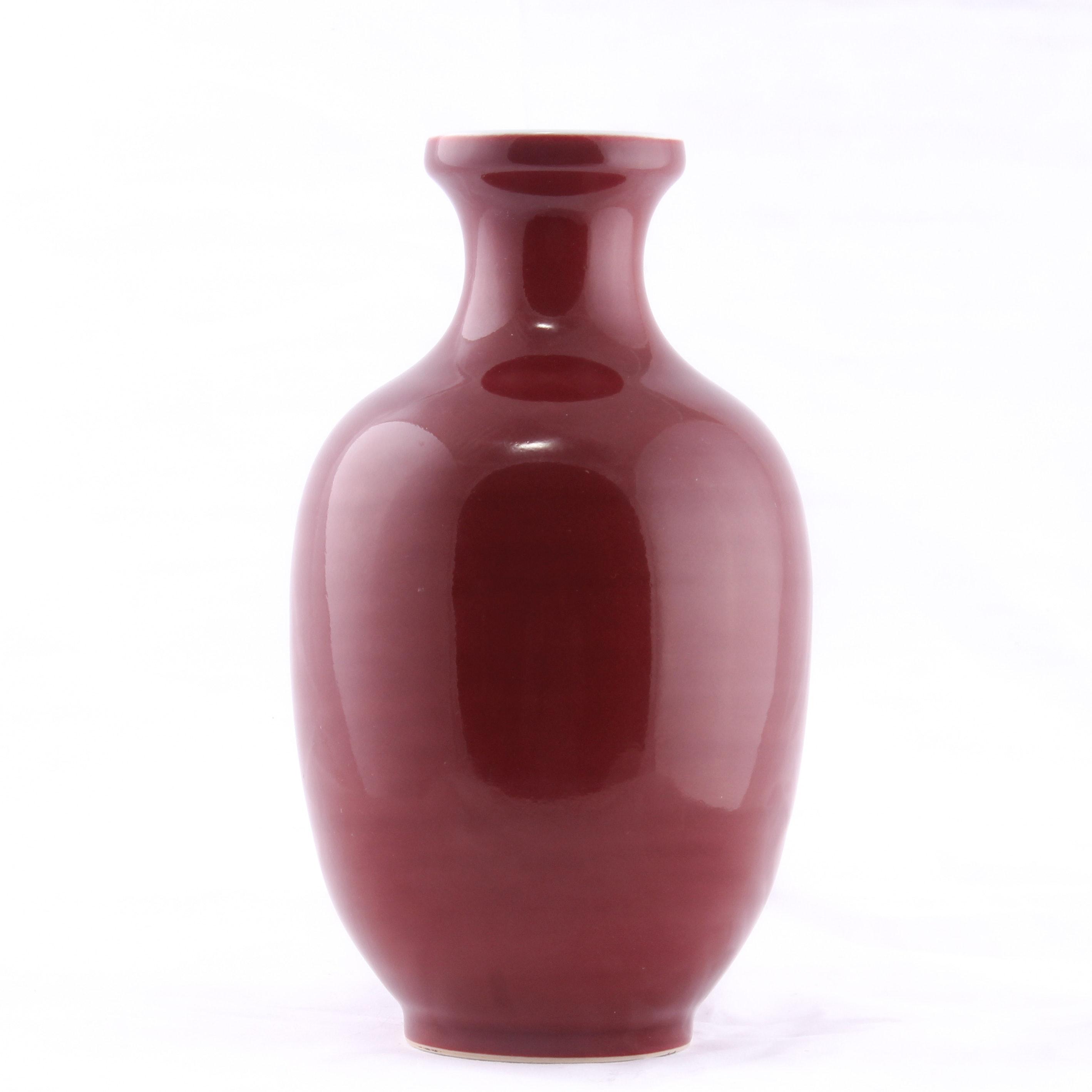 Kangxi Signed Oxblood Vase