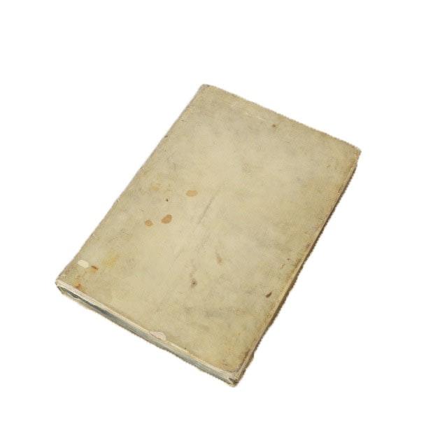 """Rare Edition of """"Onuphrius Panvinius"""" 1642"""