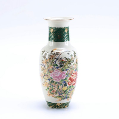 Japanese Floral Decorated Vase
