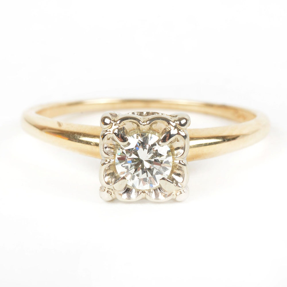 14K Yellow Gold Illusion Set Diamond Engagement Ring