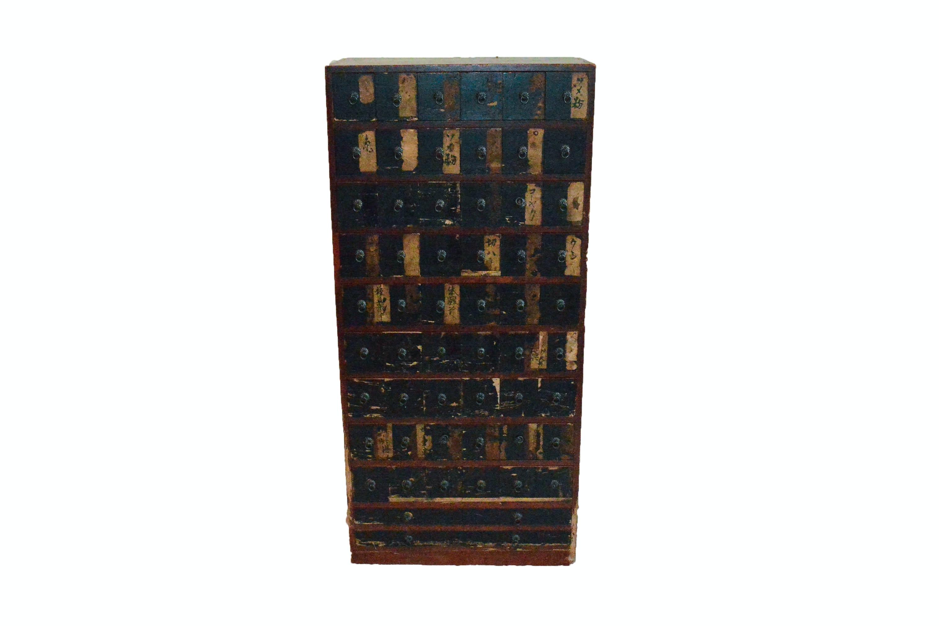 Circa 1900 Japanese Apothecary Cabinet