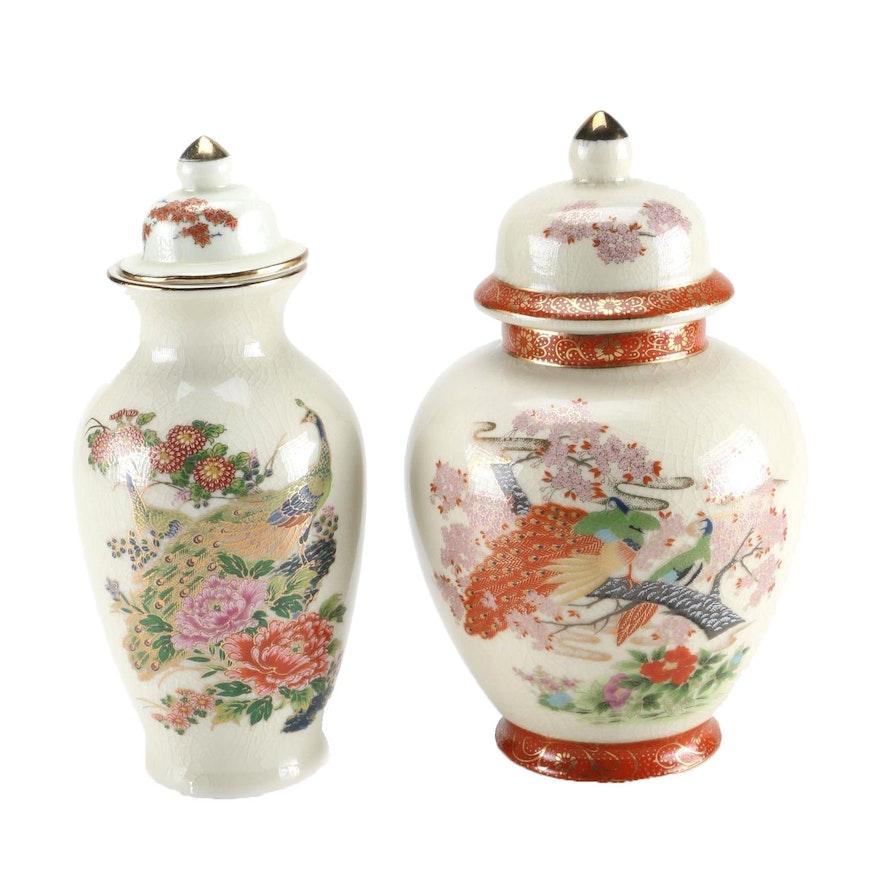 Pair Of Japanese Vases Including Artmark And Asahi Ebth