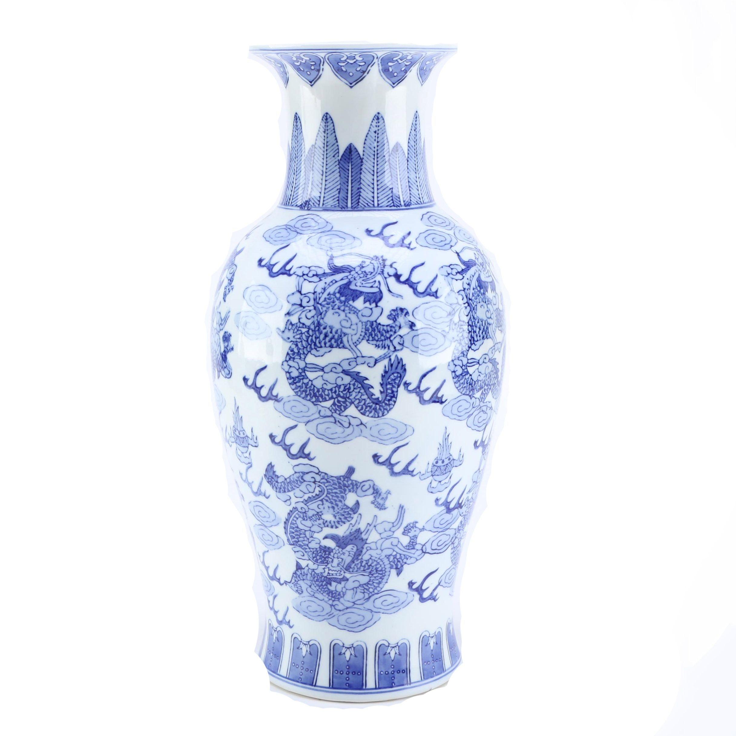 Large Semi-Porcelain Chinese Inspired Vase