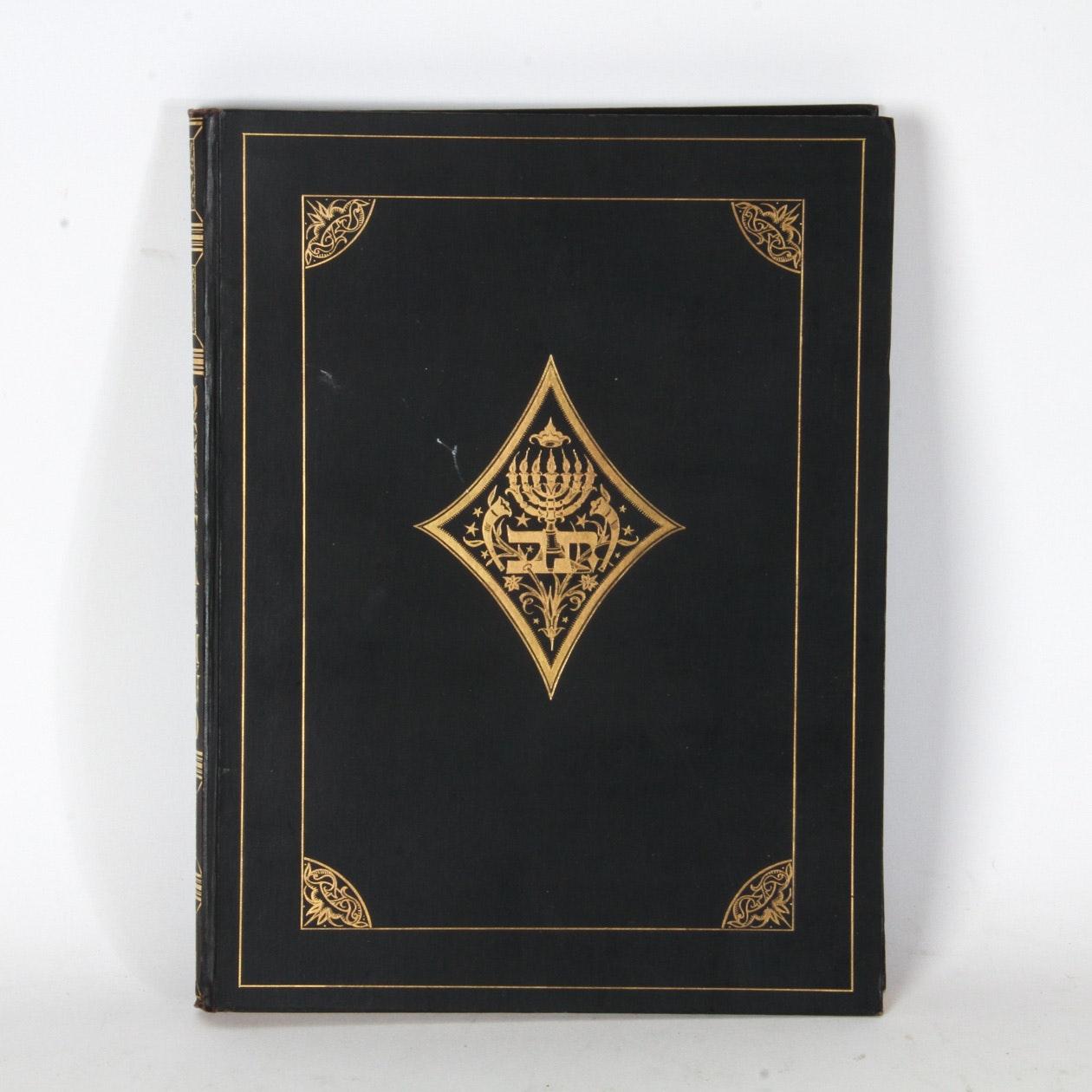 """""""Der Babylonische Talmud in Auswahl"""" Book"""
