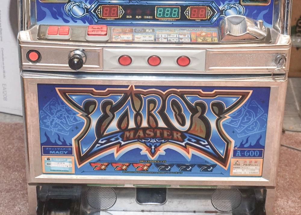 Skill Master Slot Machine