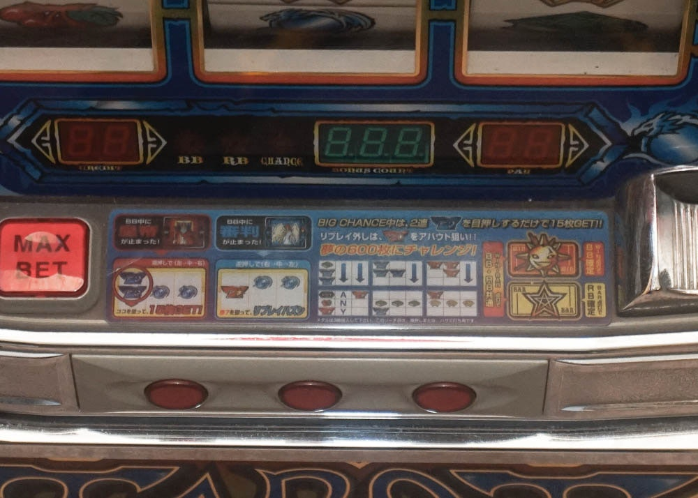 Skill Master Slot Machine