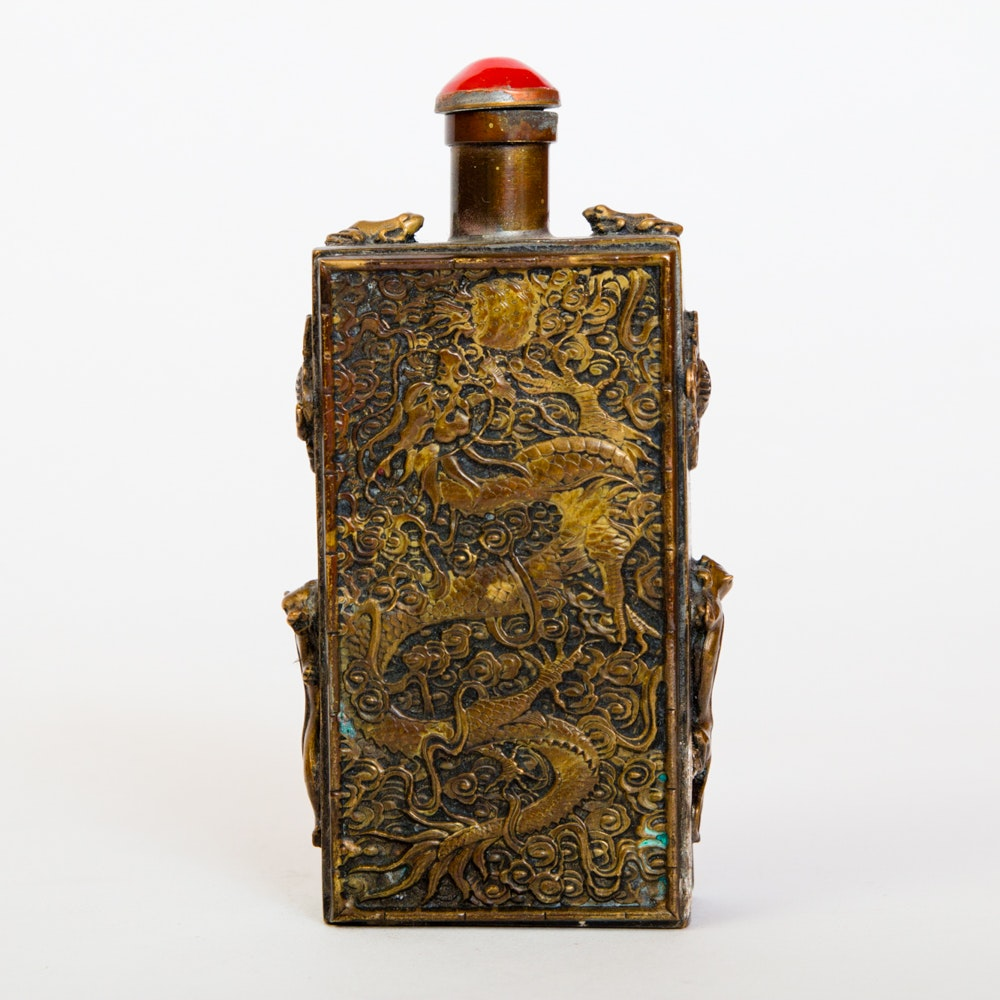 Chinese Brass Dragon Motif Snuff Bottle