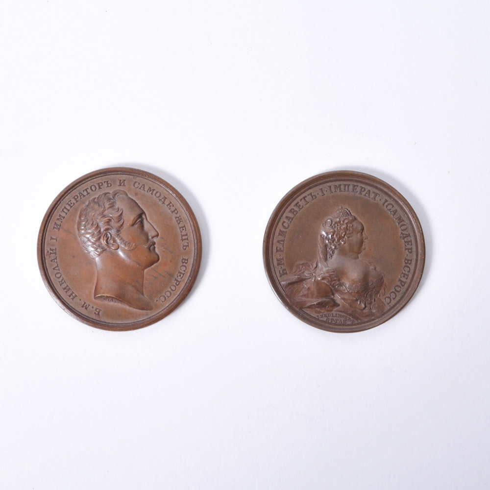 Catherine II and Nicholas I Russian Bronze Medals