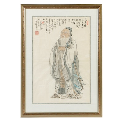 Chinese Watercolor by Ding Xiu Ge