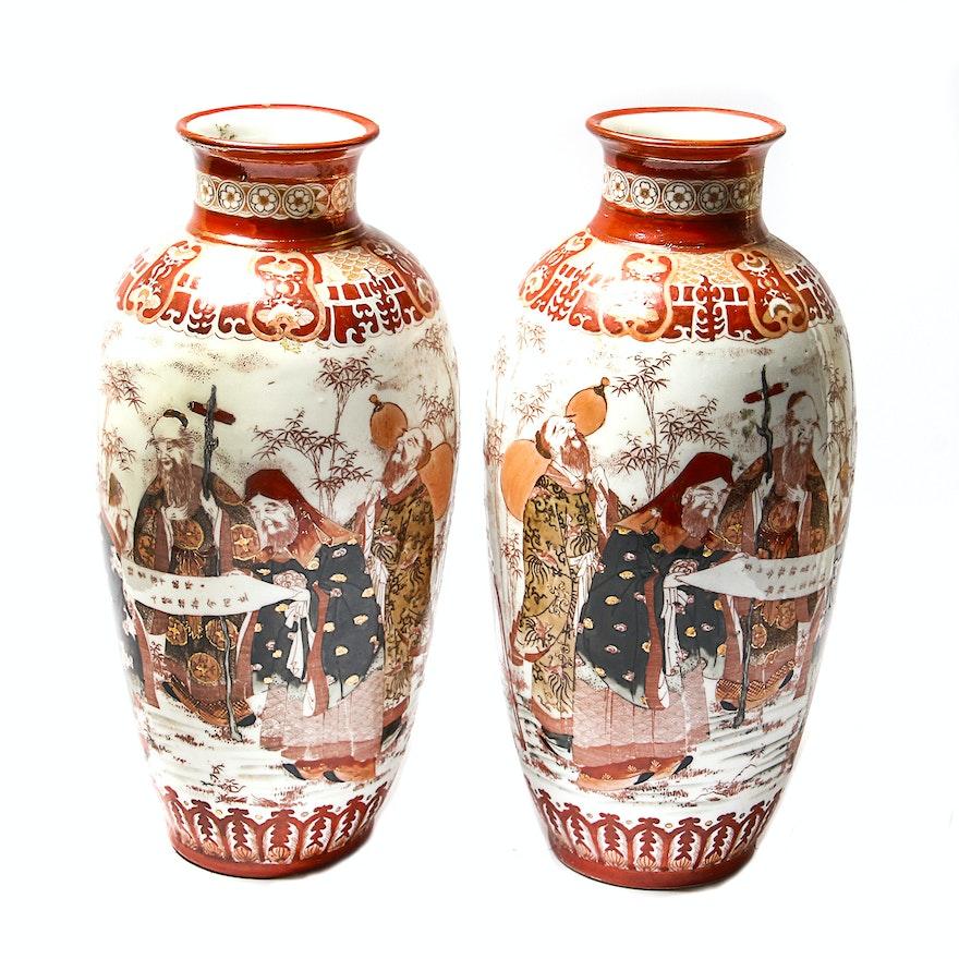 Pair Of Vintage Japanese Kutani Vases Ebth