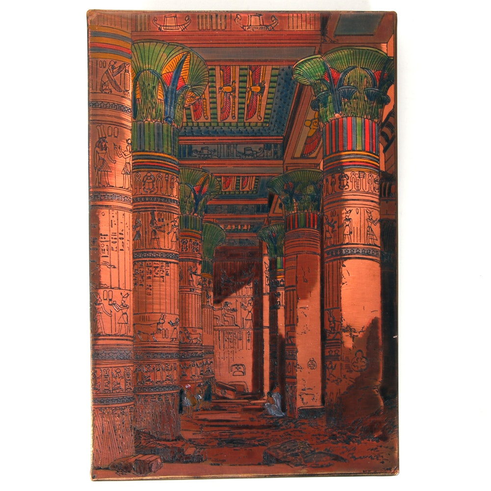 Hand Made Egyptian Copper Wall Art Of Grand Portico Of The Temple Of Philae  El  ...