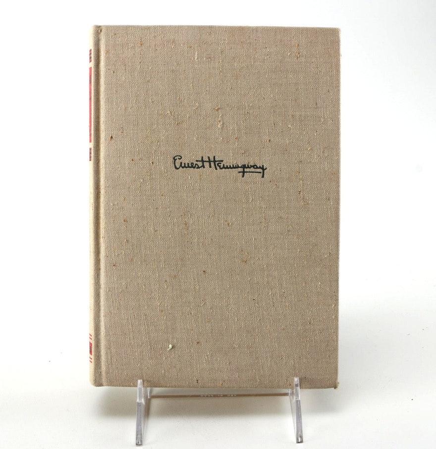 Art, Rare Books, Décor & More