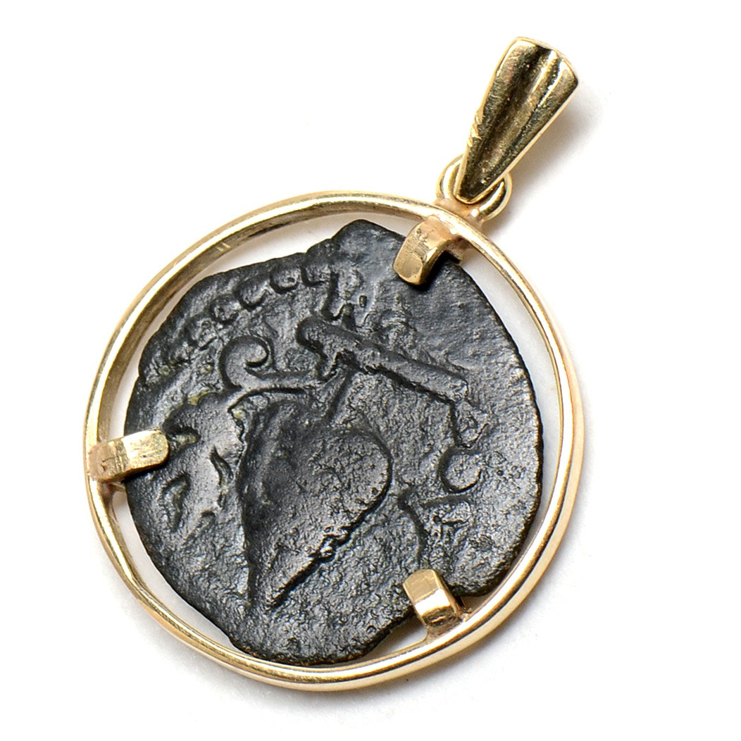 14K Yellow Gold Pendant Set With Ancient Judaean Coin