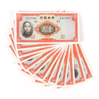 Group of World War II Era Chinese Currency Including Fifteen 1936 Central Bank of China One Yuan Notes