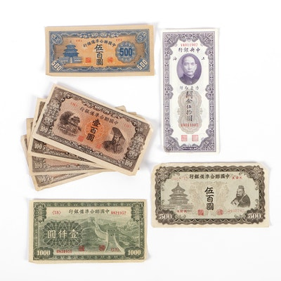 Group of World War II Era Chinese Currency Including a 1930 Central Bank of China 50 Customs Gold Units Note
