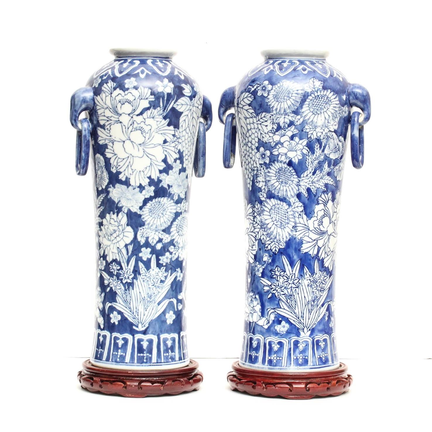 Vintage Chinese Porcelain Vases