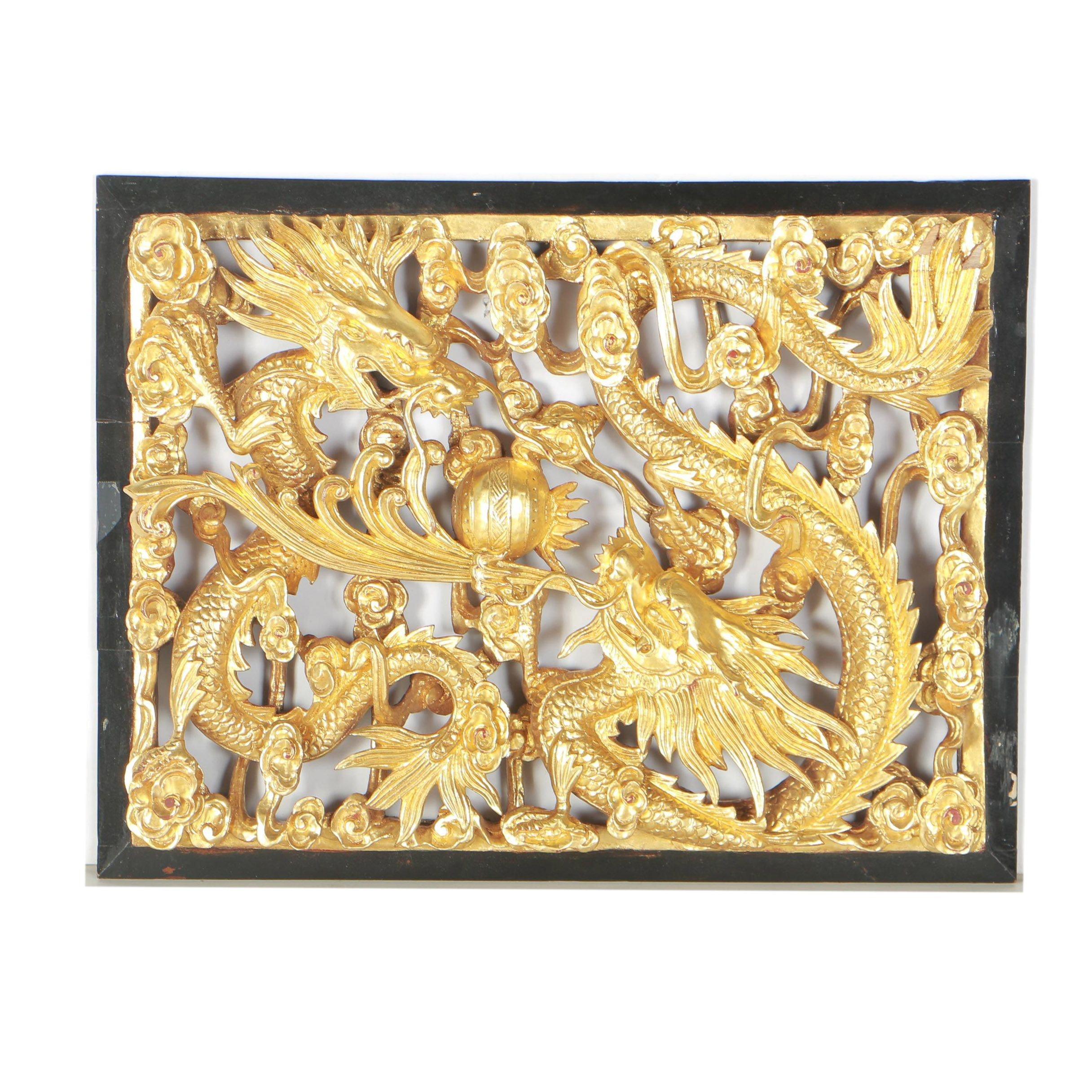 Chinese Gold Tone Dragon Wall Hanging