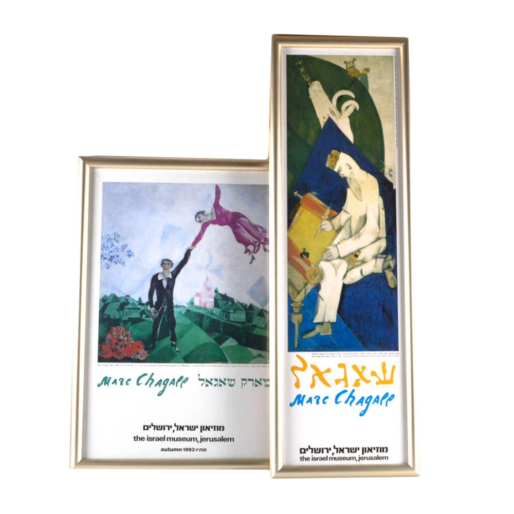 Pair of Framed Prints After Marc Chagall