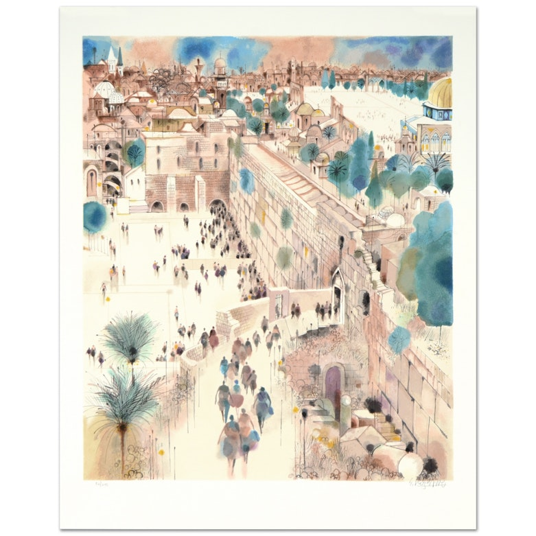 "Shmuel Katz Signed Limited Edition Serigraph ""The Wall, Right View"""
